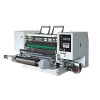 Buy cheap 1.6m Multi-functional Industrial slitting and rewinding machine for Napkins / Kraft Paper product