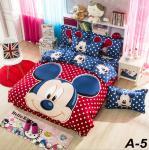 Buy cheap Kids 4-pc Bedding set, 15 Beautiful Styles product