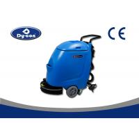 Buy cheap Mini Floor Scrubber Dryer Machine With Power Concrete Floor Cleaning Machine from wholesalers
