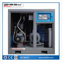 Buy cheap 7.5kw/10hp  Good Air Belt Driven Screw Air Compressor Looking for distribution agent product