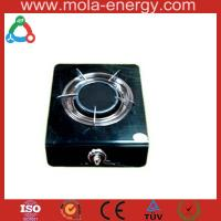Buy cheap Biogas Burner product