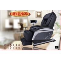 Black, Coffee Luxury Air Body Relaxation Electric Roller Music Massage Chair For Home