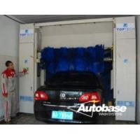Buy cheap automatic car wash supplies product