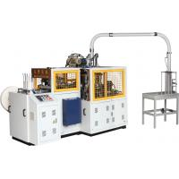 China Fast speed paper cup machinery  MB-C12 on sale