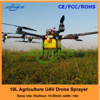 Buy cheap Joyance agriculture sprayer drone quadcopter drone with hd camera product