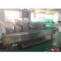 Buy cheap Horizontal Automatic Cartoning Machine Support Blister Glass Bottle And Essential Oil product