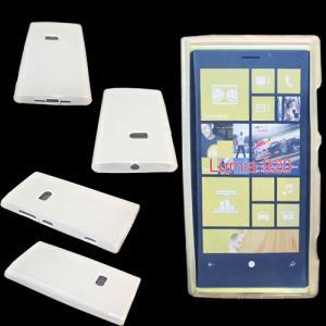 Buy cheap New Model TPU Case for Nokia Lumia 920, Good Handy Feeling product