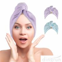 Buy cheap Hair Towel Wrap Super Absorbent Hair Turbans for Women Quick Dry Hair Microfiber Towels product