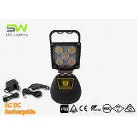 Buy cheap 5x3W IP65 Waterproof Cree Led Work Light Cool White Own Patent Handheld Work Light product