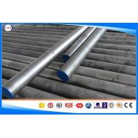 Buy cheap Dia 80-1200 Mm Forged Steel Bars , AISI4140 / 42CrMo4 Hot Forged Round Steel Bar product