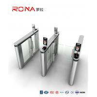 Buy cheap 30 Persons / Min Access Control Turnstiles 0.5S Acrylic For Mall Entrance product