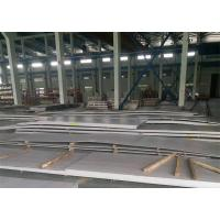 Buy cheap Cold Rolled Hairline Stainless Steel Sheet, 300 Series Stainless Steel Panels product