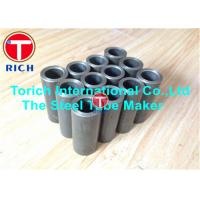 Buy cheap GB18248 37Mn 37Mn2V 30CrMo 34CrMo4 35CrMo Precision Steel Tube Seamless for Gas Cylinder product