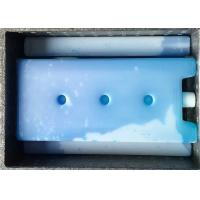 """Buy cheap Eco Friendly ISO Cold Chain Packaging 11.5""""X7.5""""X6.5"""" Ice Pack Material product"""
