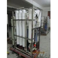 Buy cheap 5 tons Marine RO Seawater Desalination System product