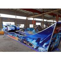 China Safety / Thrilling Mini Flying Car Amusement Park Equipment For Children on sale