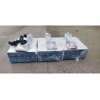 Buy cheap Masks Generator Ultrasonic Welding Machine Aluminum 2000W With Horn Die Mold from wholesalers