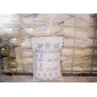 Buy cheap High purity Manganese Carbonate MnCo3 Industrial Grade Raw Material product
