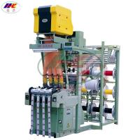 Buy cheap Automatic high speed computerized jacquard elastic loom product