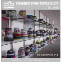 Buy cheap Back Support from wholesalers