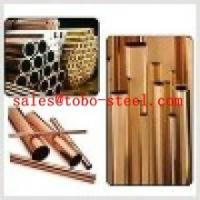 Buy cheap copper tube product