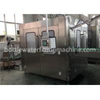 Buy cheap 2.2kw Sunflower Cooking Oil Filling Machine , Oil Processing Machine 750ml product