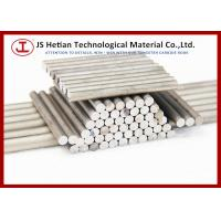 Buy cheap 0.4 , 0.6 μm Tungsten Carbide Rods Fixed length for making Drill and Mill Tools from Wholesalers