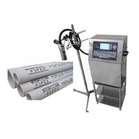 Buy cheap Juice / water bottle expiry date Inkjet Coder Machine small Sharacter 1.2-22mm product
