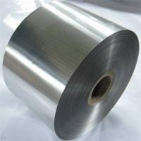 Buy cheap Sliver Hydrophilic Aluminum Foil AA8011/ AA3102 Corrosion Resistance product