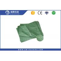 Buy cheap Double Folded 25KG Polypropylene woven Bags , Heat Cut Laminated Woven Bags product
