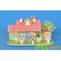Buy cheap SWEET HUT Mini Puzzle 3D Model With 4C Color , UV Coating from wholesalers