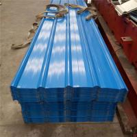 China 30years blue color steel roofing sheet  materials with 0.426mm for warehouse on sale