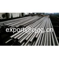 Buy cheap DIN 2391 GB / T5312 Seamless Carbon Steel Pipe Shipbuilding Marine Piping from Wholesalers