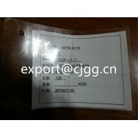 Buy cheap ASTM A213 T22 / T11 / T12 Seamless Steel Tubing Heat Exchanger piping from Wholesalers