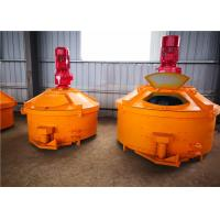 China Cast Stone Materials Vertical Shaft Mixer , Unshaped Refractories Pan Cement Mixer on sale