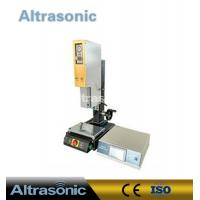 Buy cheap High Power Ultrasonic Plastic Welding Machine for Plastic Cover Toothpaste Sealing from wholesalers