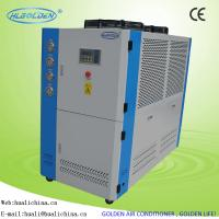 Buy cheap China Hot Sale Air Cooled Industrial Scroll Chiller With More Suitable Price product