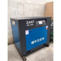 Buy cheap 37KW 50HP Energy Saving Industrial Air Cooled Screw Type Compressor One Year Warranty from wholesalers