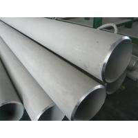 Buy cheap Precise Dimension Duplex Stainless Steel Pipe ASTM A789 A790 product