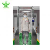 Buy cheap Face Recognition Anti - Virus Disinfection Channel Machine Temperature Disinfection product