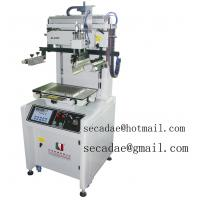 China automatic silk-screen machine on sale