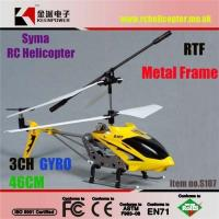 Buy cheap Syma S107 RC Helicopter Remote Control Helicopter product