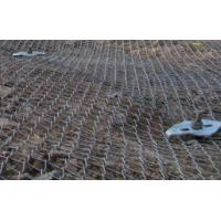 Buy cheap High-tensile Slope Stabilisation Mesh Rockfall Protection Steel Wire Mesh product