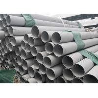 China ASTM AISI GB DIN JIS Stainless Steel Seamless Pipe , Seamless Stainless Steel Tubes on sale