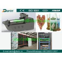 Buy cheap 5300 x 1100 x 2300mm Dog Food Roaster / Pet Food Extruder Machine with CE certificated product