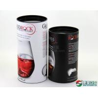 Buy cheap paper gift tube packaging from wholesalers
