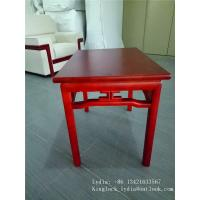 Buy cheap Hotel Conference room solid wood coffee table tea table set in red wood grain product