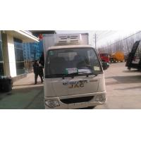 Buy cheap JAC Euro IV diesel 2 ton freezer refrigerated truck for sale,best price JAC brand mini 1tons cold room truck for sale product