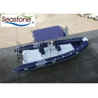 Buy cheap Dark Blue Tubes Hard Bottom Inflatable Boats With Center Console And Seat Box product