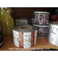 Buy cheap Food Grade Plastic Printed Plastic Film Roll For Nuts Tea Rice Bread from wholesalers
